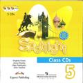 """Аудиокурс к учебнику для 5 класса серии «Английский в фокусе»   (""""Spotlight"""")"""