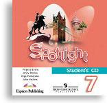 Диск для самостоятельных занятий дома (Student's CD)