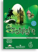 Spotlight 6: student's book / английский язык. 6 класс. Учебник.