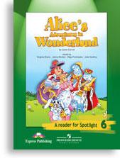 Чтение в 6 классе Алиса в стране чудес