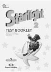 Test Booklet Starlight