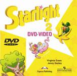 DVD-video Звездный английский Starlight