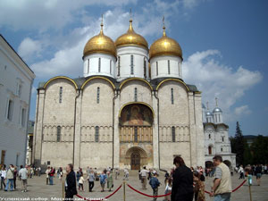The Uspenskiy Cathedral