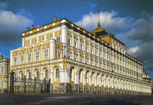 The Palace of Congresses (the Great Kremlin Palace)