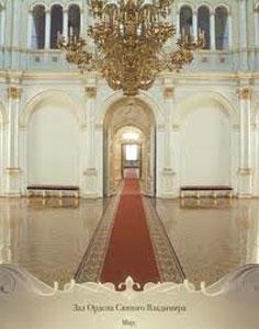 Vladimirskiy Hall