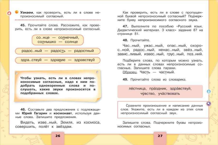 Безручко русская народная сказка читать