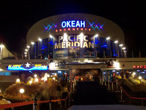 "Cinema ""Ocean"""