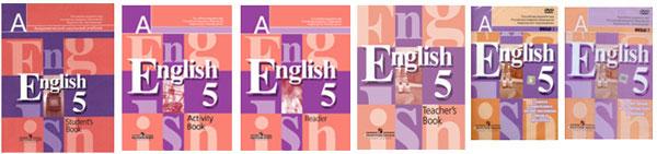 """УМК """"English-5 (1-й год обучения)"""""""
