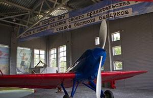 Chkalov's plane