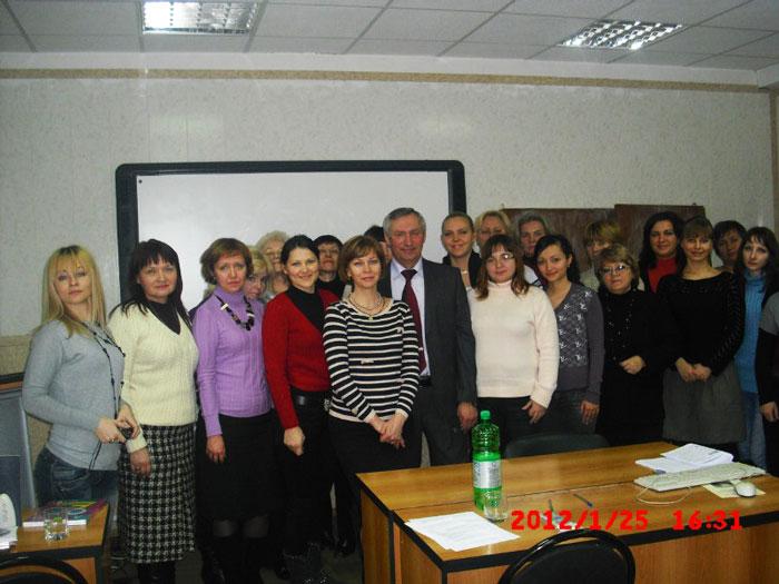 семинар в г. Краснодар