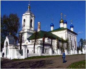 Christo - Rozhdestvenskaya Church