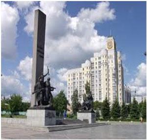 Partizans Square