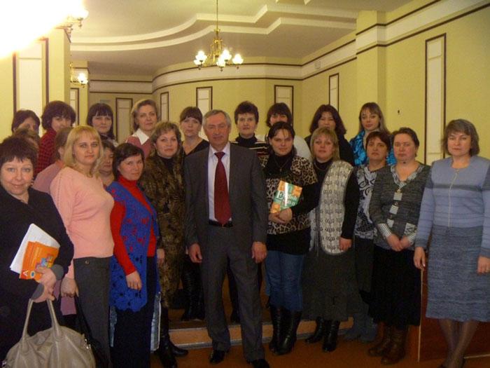 семинар в г. Омск
