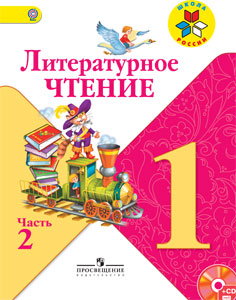 Великан На Поляне Книга Купить