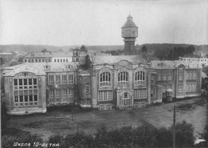 The oldest Secondary School, 1934