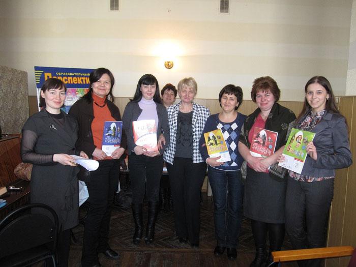 Авторский семинар по УМК «Английский в фокусе» в Казани