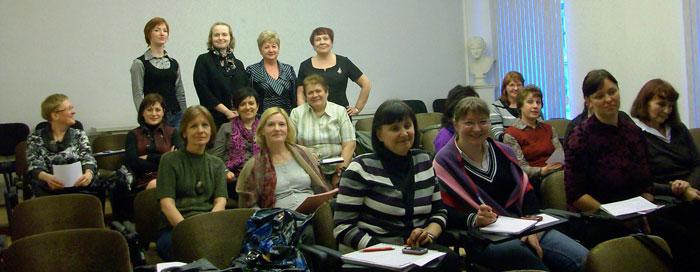Семинар в Санкт-Петербургской академии постдипломного педагогического образования (АППО)