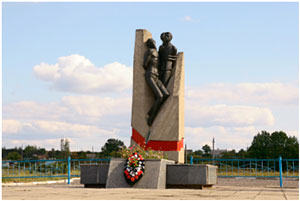Monument to the Komsomol guerrilla group