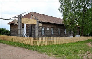 The Museum of the Siberian Highway