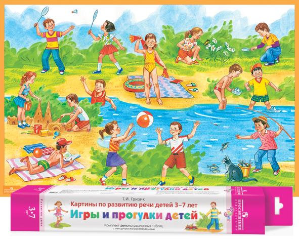 абилитация детей 3-7 лет программы: