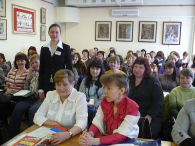 Семинар в Белгороде