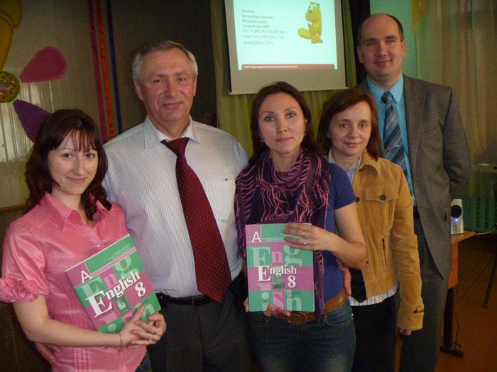 Авторский семинар по УМК «Английский язык 2-11» в г. Волгограде