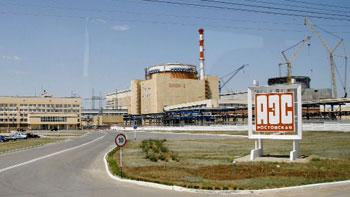 Rostov Nuclear Power Station