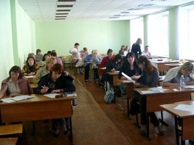 Участники семинара в г. Курске
