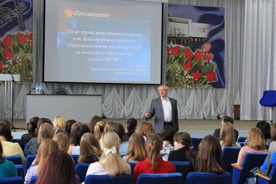 Выступление В.П. Кузовлева на семинаре в г. Старый Оскол
