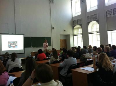 Конференция NATE в Ярославле