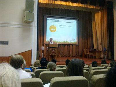 Международная научно-практическая конференция «Непрерывное обучение иностранным языкам в 21 веке»