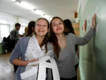 Левина Ксения Александровна и Смирнова Анна Вадимовна