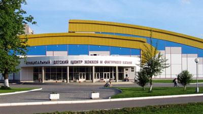 Игры пройду в ледовом дворце города Одинцово.  Смотрите схему проезда.  Жми на картинку.  Схема там!