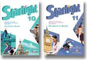 Starlight 10-11