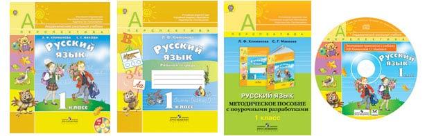Программа к учебнику михайлов