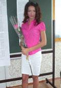 Мисикова Ольга Владиславовна