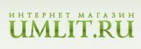 Интернет-магазин Umlit