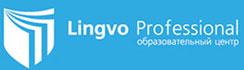 Образовательный центр Lingvo Professional