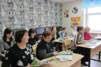 семинар по новым ФГОС и учебнику Starlight-5