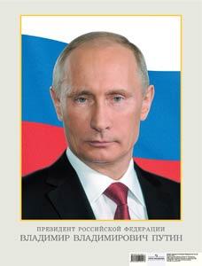 Интервью с Путиным 2017 смотреть онлайн или скачать ТВ