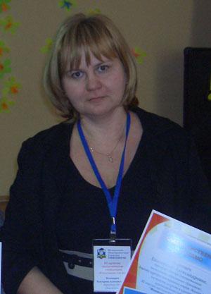 Исакович Екатерина Александровна