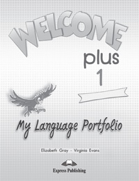 Welcome Plus 1. My language portfolio