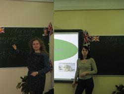 Дубинина Екатерина Сергеевна, Андриец Анна Александровна