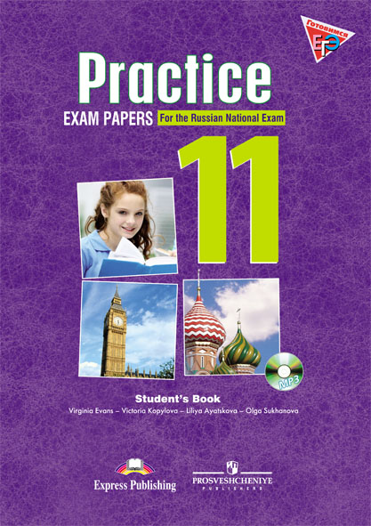 Practice Exam Papers for the Russian National Exam
