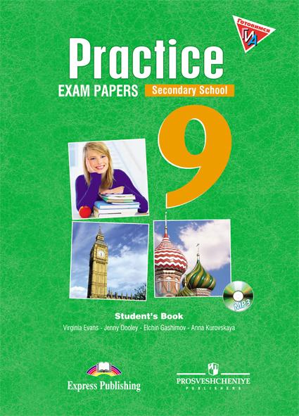 Practice Exam Papers