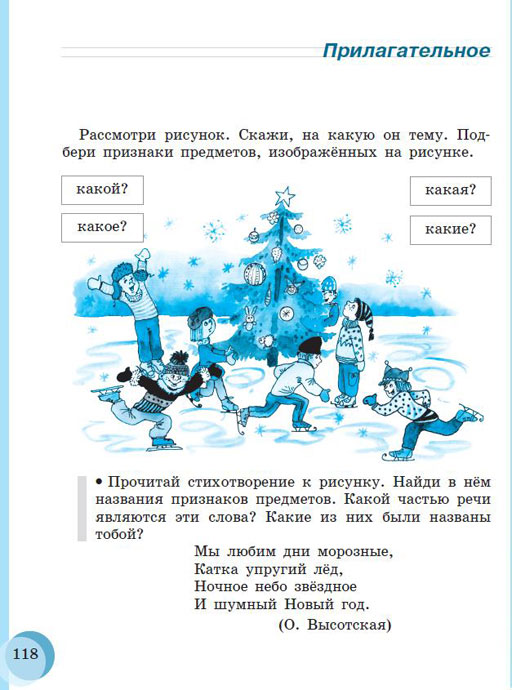 Решебник по русскому 5 класс галунчикова якубовская