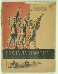 Сталинские Учебники Для Средней Школы