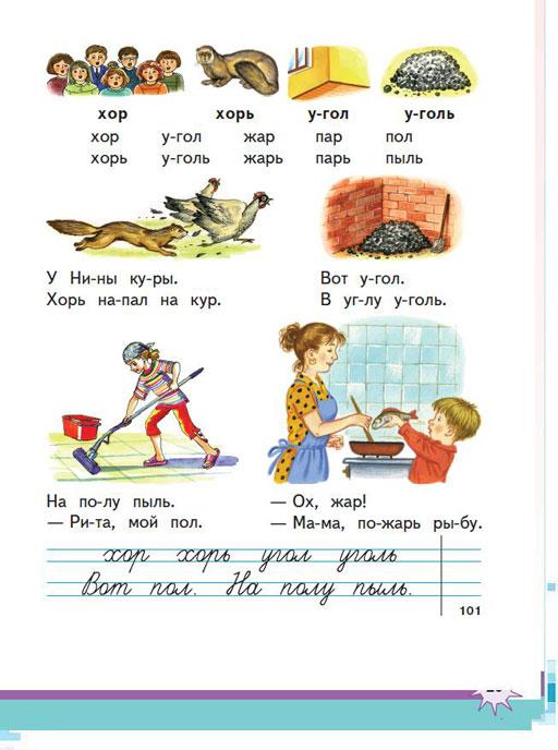 Занятия по рисованию с детьми 2-3 лет королева читать онлайн