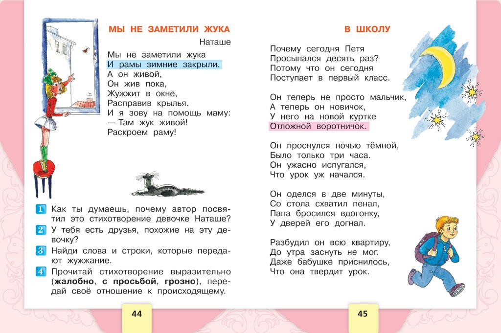 Книги серия русский проект читать онлайн