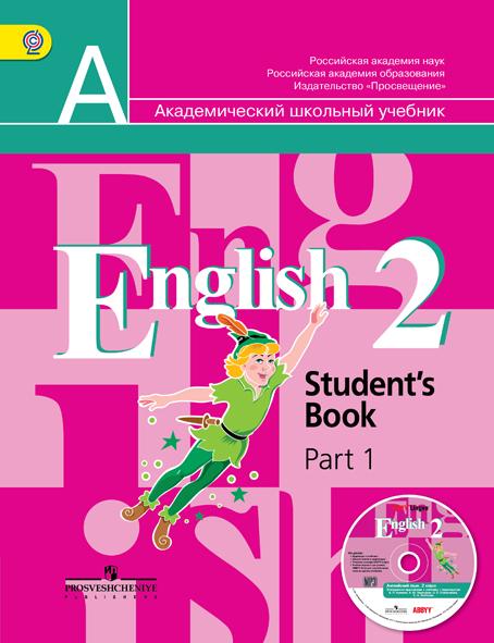 английскому гдз класс кузеванова по языку 6